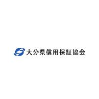 大分県信用保証協会
