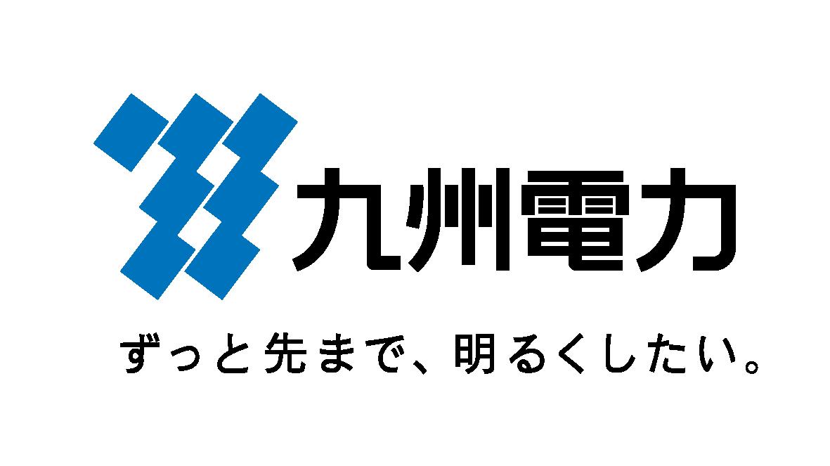 九州電力 株式会社