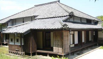 旧丸尾家屋敷